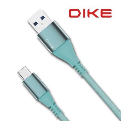 DIKE 強化SR Type-C快充線1.2M/ 蒂芬妮 DLC112TB