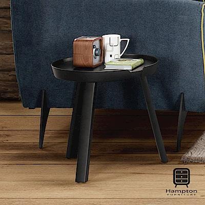 漢妮Hampton巴德小茶几-44.5x44.5x45cm