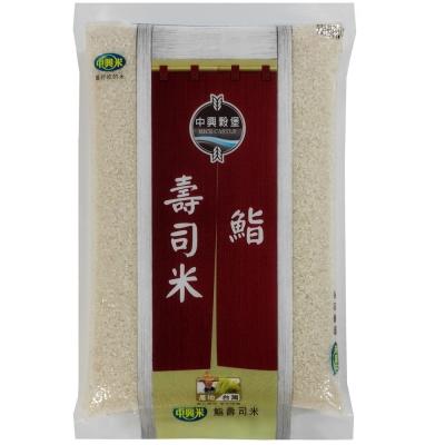中興米-鮨壽司米-3kg