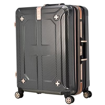 日本LEGEND WALKER 6707-60-25吋 鋁框輕量行李箱(可擴充) 碳纖黑