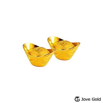 Jove Gold 伍台錢黃金元寶x2-福(共10台錢)