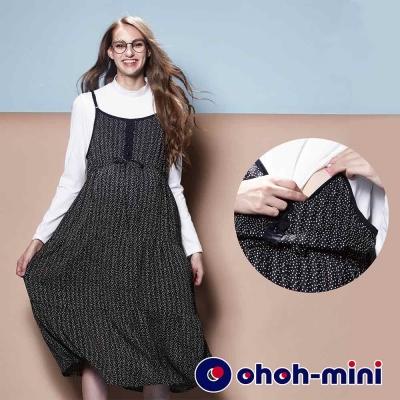 ohoh-mini 孕婦裝 清新風格兩件式孕哺長洋裝-黑色