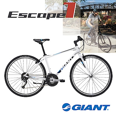 GIANT ESCAPE 1 都會運動健身車(2019)