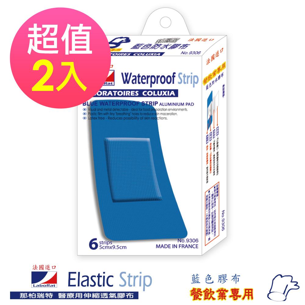 LaboRat那柏瑞特 藍色鋁膜防水膠布ok繃(超大)6片 5cm*9.5cm(2盒)