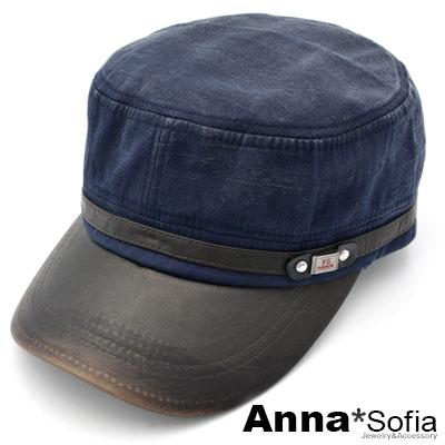 AnnaSofia 舊刷紋革簷 水洗棉質防曬遮陽嘻哈棒球帽軍帽(藍系)
