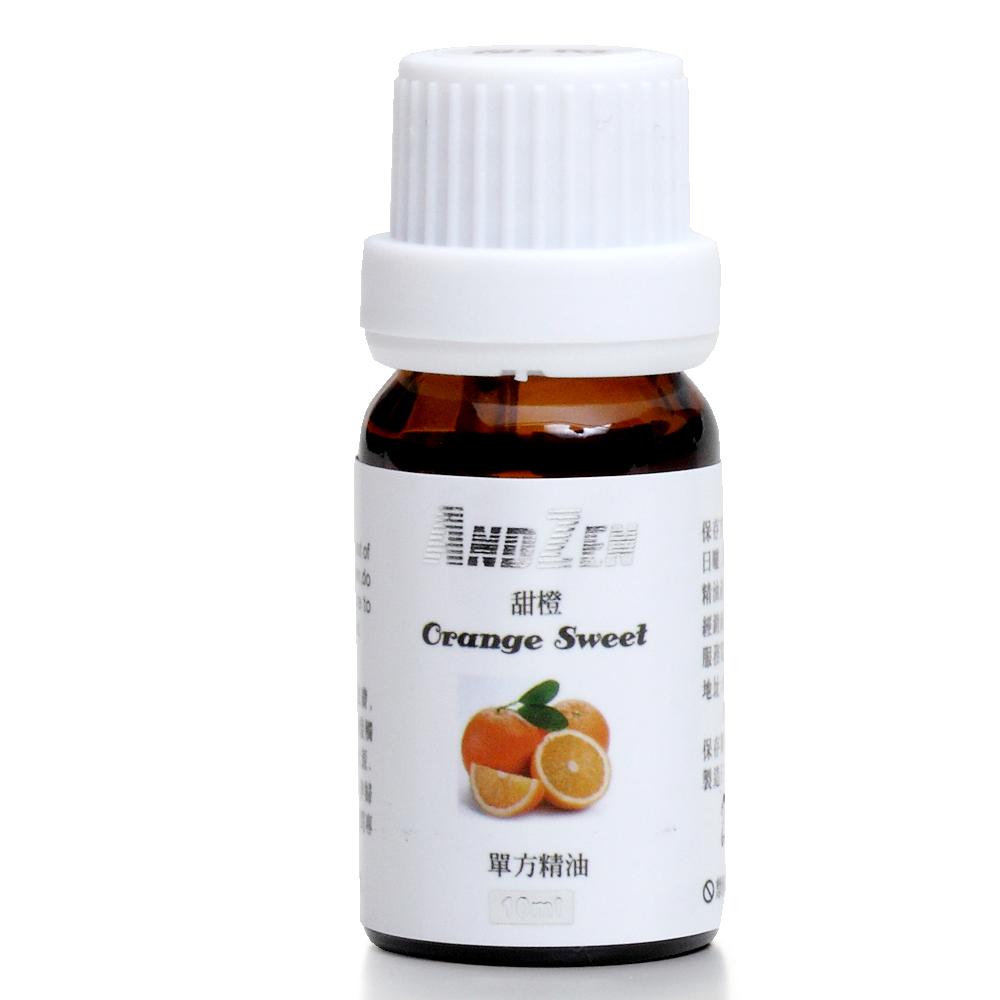 ANDZEN 天然草本單方純精油10ml-甜橙