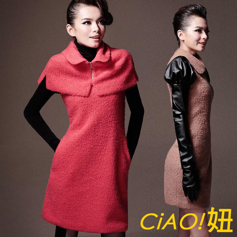 【CiAO妞】小斗篷毛呢兩件套連身裙 (共二色)