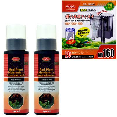 《Mr.Aqua》紅色水草鐵肥150ml 2罐+外掛式薄型過濾器160