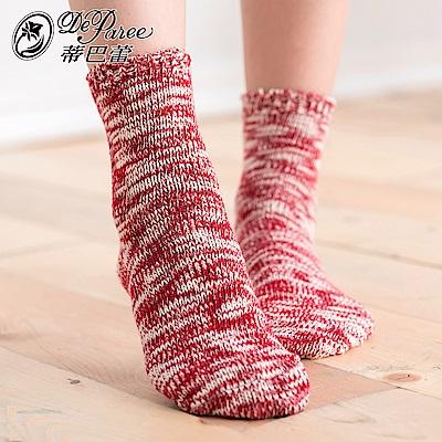 蒂巴蕾 流行女棉襪-雲彩