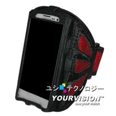 4.3吋以上手機 HTC Samsung Moto 專用運動防護臂套