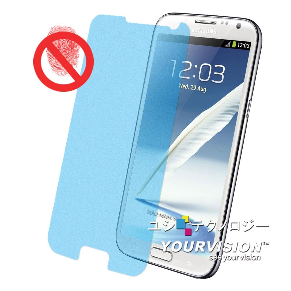 Samsung Galaxy Note 2 指無紋防眩光(霧面)螢幕保護貼 螢幕貼(一入)