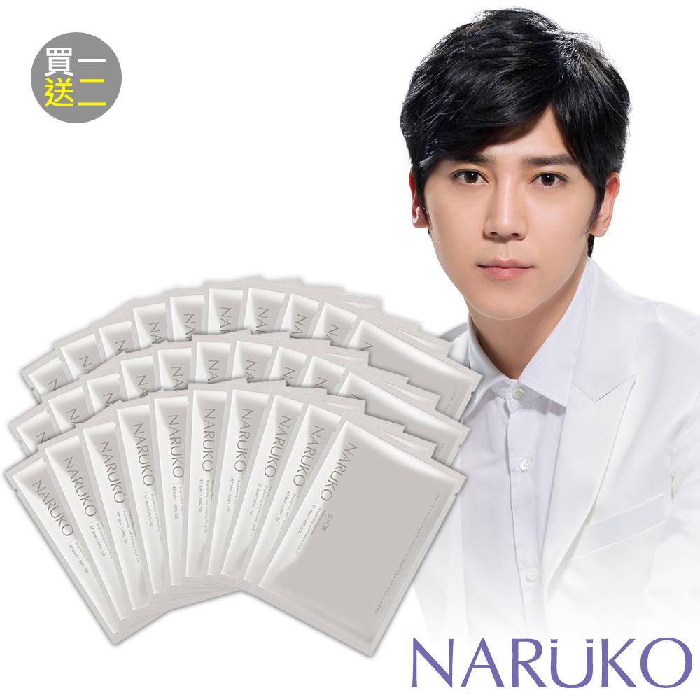NARUKO牛爾【買1送2】白玉蘭鑽采超緊緻美白彈力面膜EX 30片