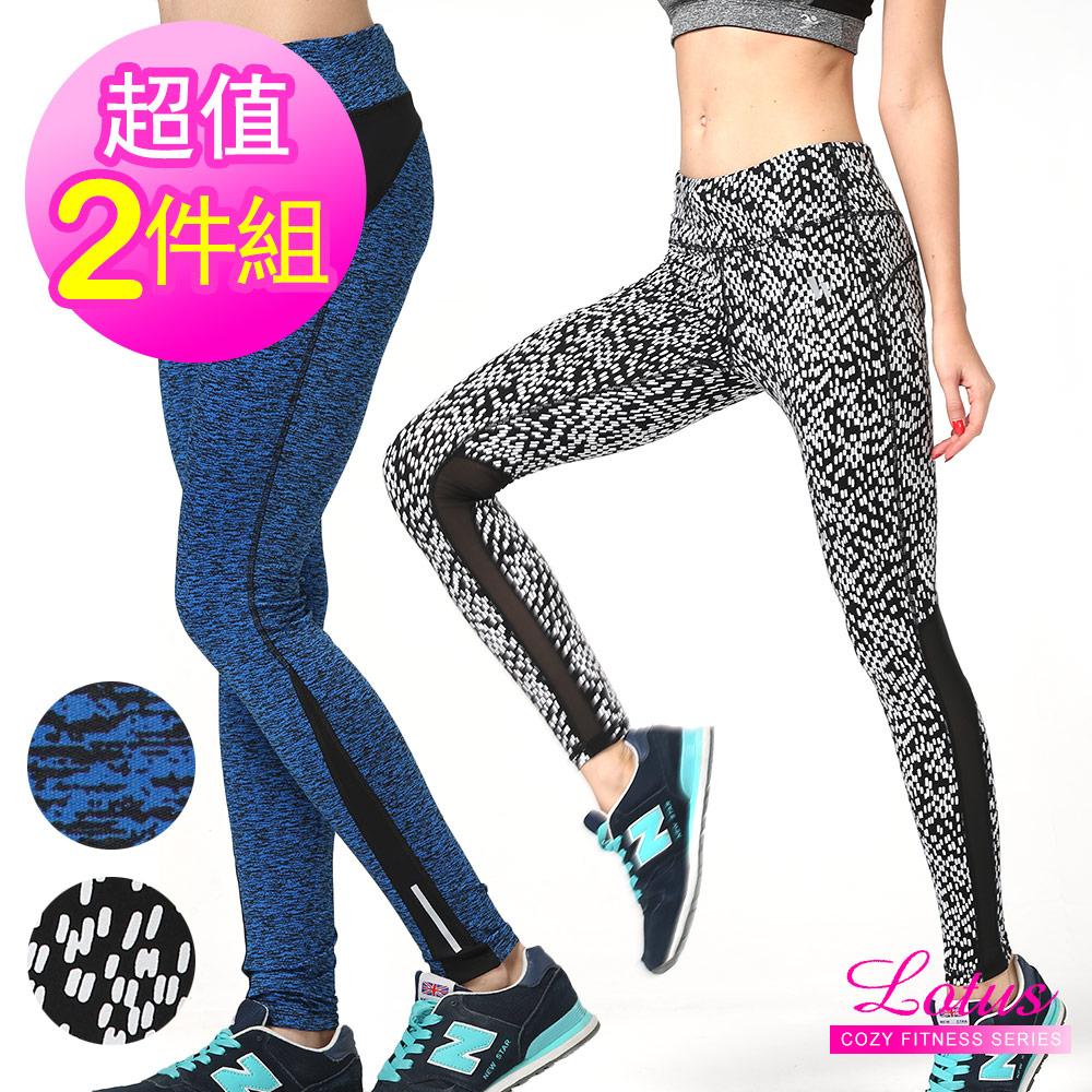 運動褲 修身顯瘦後拉鍊袋機能運動九分褲-超值兩件組(M-XL) LOTUS