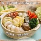 任選_三記 花枝餃(10粒/盒)(恕不指定到貨日)