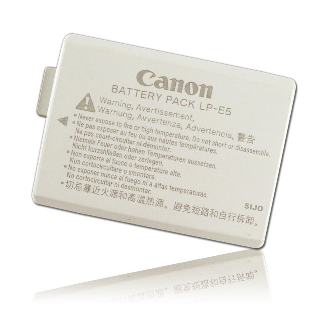 Canon LP-E5 原廠相機鋰電池(密封包裝)