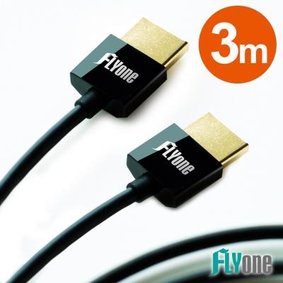 FLYone 超薄HDMI轉HDMI 1.4版連接線-3M