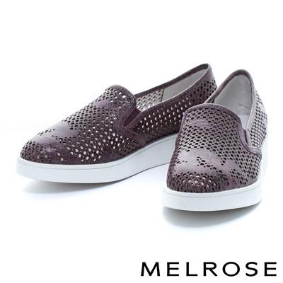 MELROSE 潑墨造型全真皮打洞厚底休閒鞋-紫