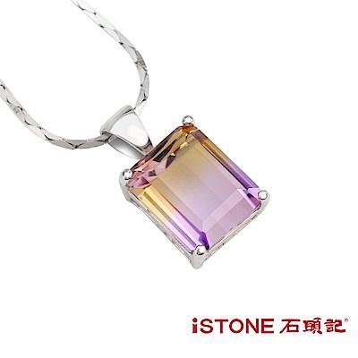 石頭記 天然紫黃晶925純銀項鍊-耀眼