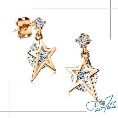 iSFairytale伊飾童話 星星夾鑽 垂墬金繽耳環