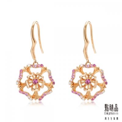 點睛品 Emphasis V&A 18KR 玫瑰金粉紅色藍寶石玫瑰鑽石耳環