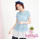 betty's貝蒂思 下擺拼接雪紡針織衫(淺藍)
