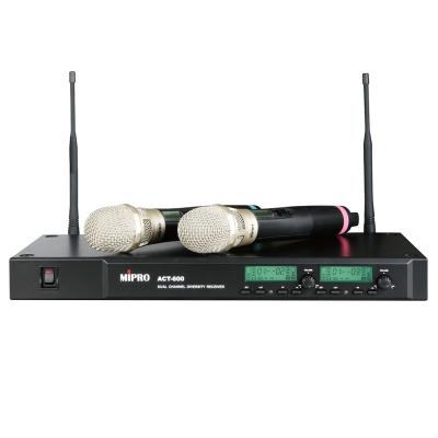 MIPRO ACT-600 UHF雙頻自動選訊無線麥克風抗4G干擾