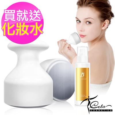 COTA-凍齡醒膚組-第二代-凍齡冰肌加贈-活氧保濕緊緻化妝水150ML