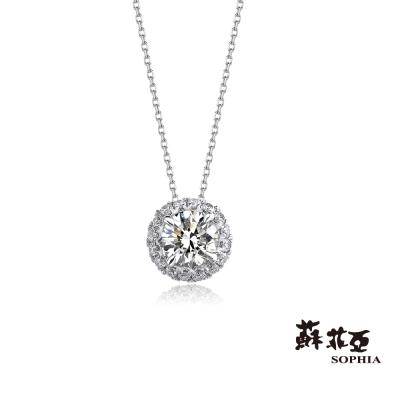 蘇菲亞SOPHIA 鑽鍊 - 愛伊蕾拉0.30克拉八心八箭FVS2鑽石項鍊