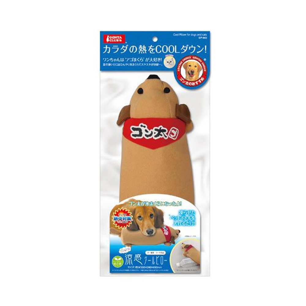 MARUKAN 狗用冰枕 MK-DP-443 涼枕 X 1入