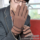 A-Surpriz 型男雙色釘扣羊毛手套(淺咖)