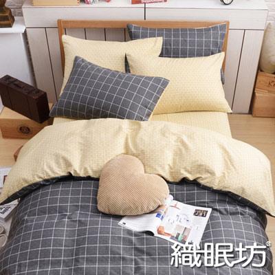 織眠坊-亞曼 文青風加大四件式特級純棉床包被套組