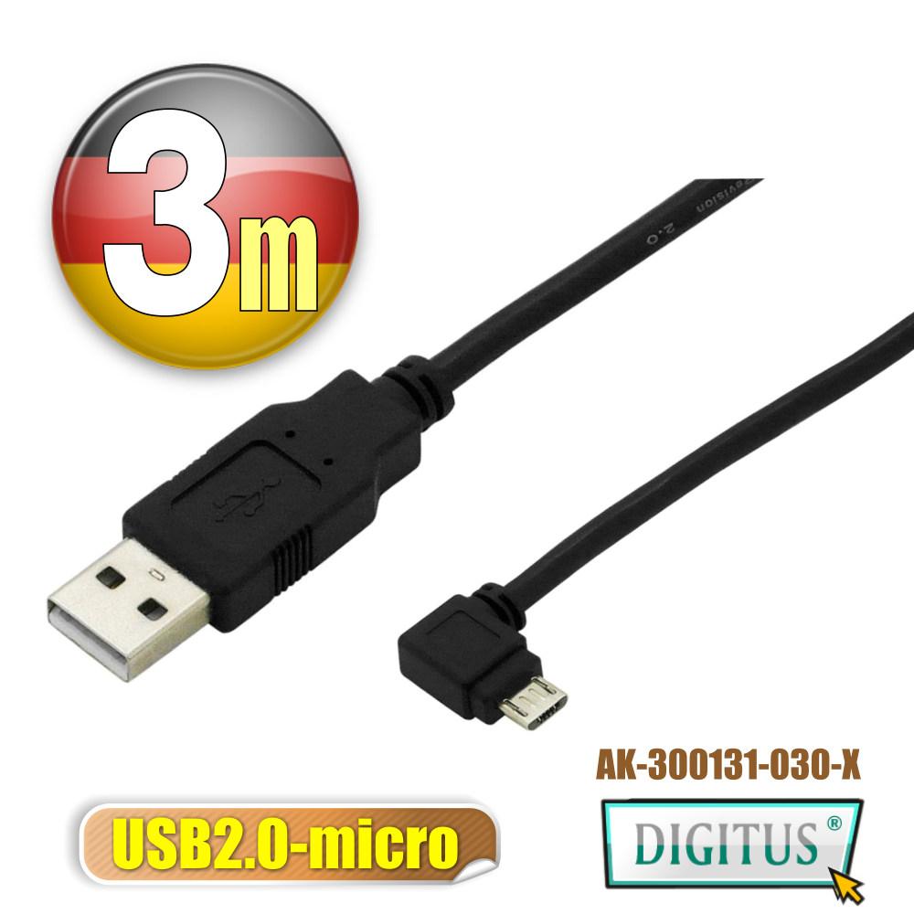 曜兆DIGITUS USB2.0轉microUSB左轉接頭線*3公尺線