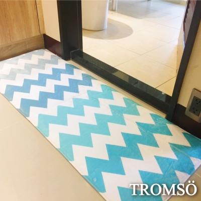 TROMSO簡單生活超柔軟舒適特長地墊-M205水波藍綠