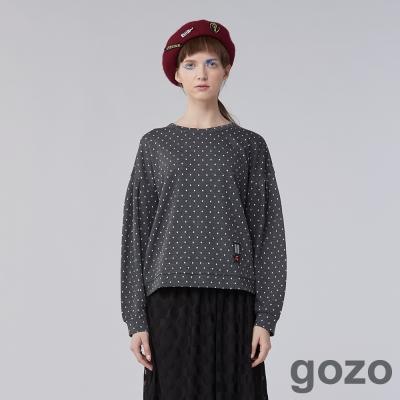 gozo 網路獨家-落肩點點造型上衣(二色)-動態show