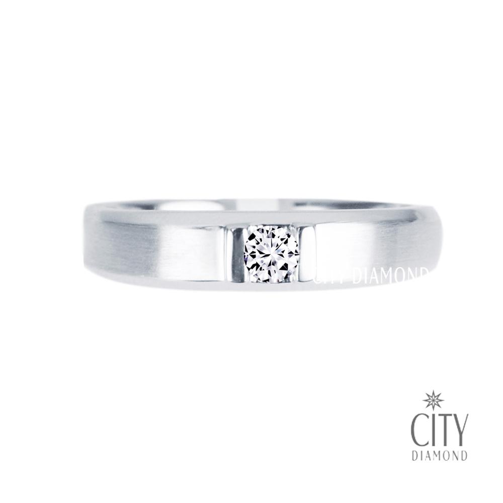 City Diamond『巴斯克』12分鑽戒(男)