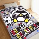 享夢城堡 薄刷毛毯100x150cm-酷企鵝 世足-黑