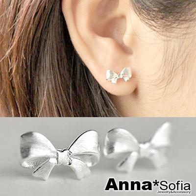 AnnaSofia 美結拉絲感 925純銀耳針耳環