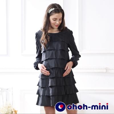 ohoh-mini-孕婦裝-經典貴氣蛋糕層次孕婦洋裝-黑色