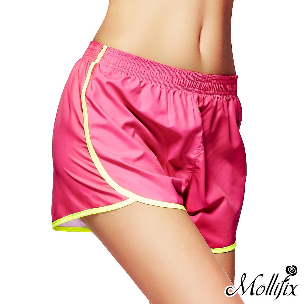Mollifix 絕對好動撞色運動短褲(桃紅)