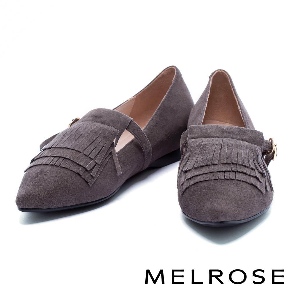 平底鞋 MELROSE 街頭雅痞多層次流蘇羊麂皮尖頭平底鞋-深灰