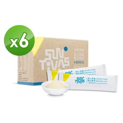 陽光康喜 鳳梨酵素+膠原胜月太(顆粒粉包)(30包/盒)X6件組