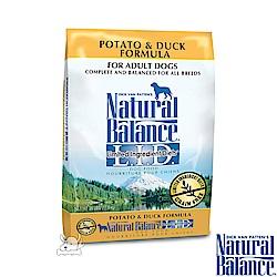 Natural Balance 低敏系列 無榖馬鈴薯鴨肉 全犬糧 原顆粒 4.5磅 x 1