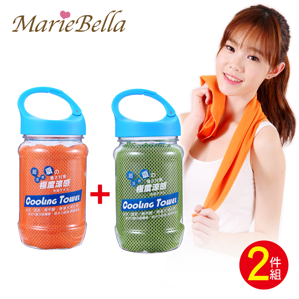 Marie Bella急速涼感雙色酷涼巾_超值兩件組 涼感巾 (亮橙*1+螢光綠*1)