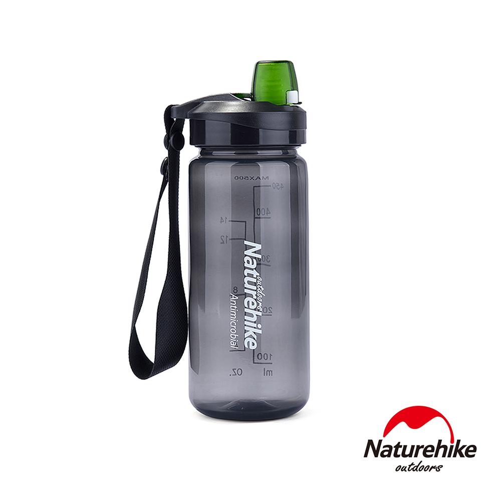 Naturehike 輕量易開式A060運動水壺 水瓶500ml 深灰-急