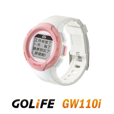GOLiFE GoWatch 110i 超輕量全中文GPS智慧運動錶-粉白色-快速到貨
