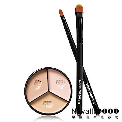 NH專業彩妝 專業完美三效遮瑕膏+遮瑕刷具組
