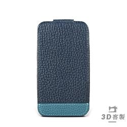 iphone i7 Plus / i8 Plus Style-U5 PDA上蓋下方拼皮 客製皮套