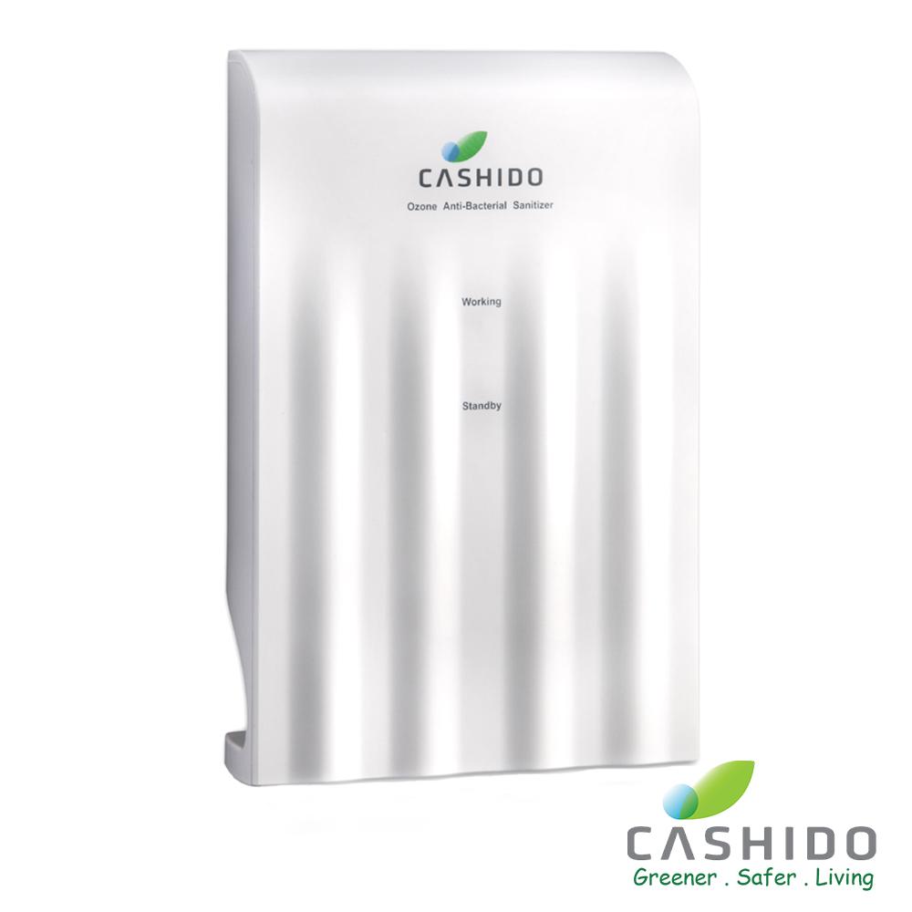 CASHIDO 超氧離子 殺菌消毒農藥清洗機 (家用一般型)