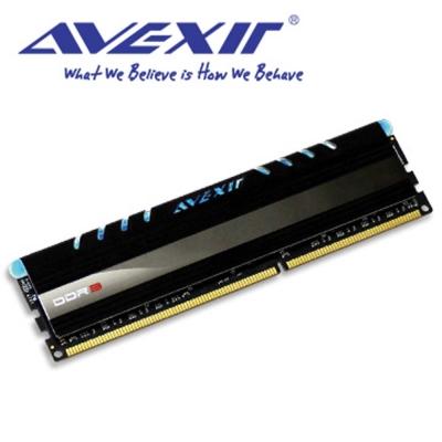 宇帷國際核心系列記憶體DDR3-1600-8GB