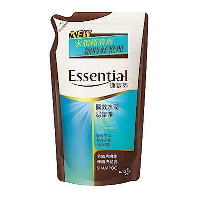 逸萱秀 瞬效水潤易潔淨洗髮乳補充包 (550ml)